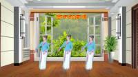 苏北君子兰广场舞系列--342--雨中的回忆