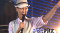 刘德华-2008中国上海巡回演唱会《Everyone is No.1(国)》