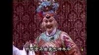 豫剧全场——《五世请缨》王惠 豫剧 第1张
