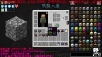 【直播回顾】神秘时代Ⅵ服务器多模组多人生存EP2