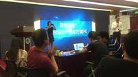 李达聪老师在国家电网进行B2B电商运营培训2