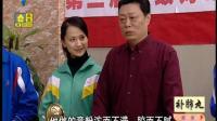 20090111:妙婵留一手(下)