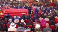第五届国际性各教派牧者暨神职人员会议1