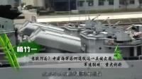 意欲何为? 中国海军为何退役这一关键武器, 军迷狂欢: 重大利好