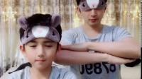 😁哥哥和爸爸穿着睡衣戴着眼罩跳这么酷的手势舞😜你说:他们是不是在装可爱吖😂