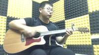 曾经的你_赵云龙  吉他弹唱》柠檬吉他学校