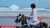 众人都骑着快马奔弛,结果轮到华晨宇画风秒变,这是骑了个驴吗?