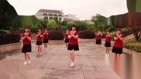 莲芳姐广场舞《在唱山歌给党听》演示:团队