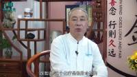 许国原讲座-胰腺癌的自我监测