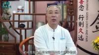 许国原讲座-胰腺癌的中医治疗