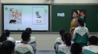 人教版五年級美術《愛護家園》獲獎教學視頻-銀川優質課評比