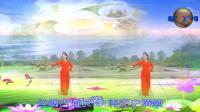 南阳和平广场舞系列--国韵(个人版)