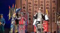 秦腔全本戏——《天水关》又名《姜维》甘谷县秦剧团 秦腔 第1张