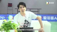 """师兄侃球丨桃田怎么打?急""""攻""""不近利 !"""