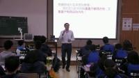 第十二届全国中学物理青年教师教学大赛-教科版高二物理《磁场对运动电荷的作用—洛仑兹力》刘福林