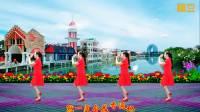 龙门红叶广场舞《致亲爱的自己》编舞《水蜜桃》
