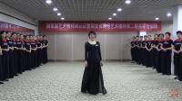 【周立贞教授旗袍台步示范+转身组合】