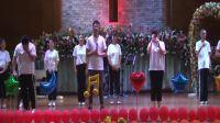 【是这份爱】呼兰中心堂青年团契成立13周年赞美会