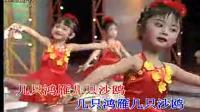 幼儿歌伴舞-DISC1【重制版】
