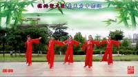 南阳和平广场舞系列--国韵(团队版)