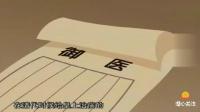 刘宝瑞单口相声《翻跟头》 半文盲读祭文惹笑料