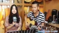 王清源《胸大的姑娘》朱丽叶指弹吉他弹唱
