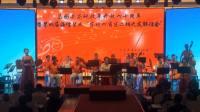"""铁岭星光民族乐团参加""""东北四省区二胡之友联谊会""""展演"""