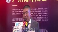 广州青年商会第六届理事会就职典礼举办