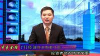 黄晓明会步赵薇后尘吗?明星在股票市场到底有多大影响?