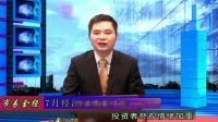 黄晓明事件会否引发更多明星名人操纵股票隐情曝光?