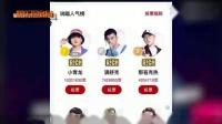 《中国新说唱》总决赛, 小青龙或将以第一名强势回归