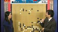 三星杯世界围棋大师赛决赛第三局-李世石_古力