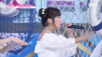 PRODUCE48 Concept舞台1000%