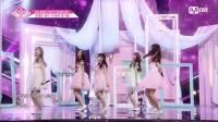 PRODUCE48 Concept舞台 想要触碰你