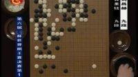 LG杯世界棋王赛决赛第1局-曹薰铉_刘昌赫
