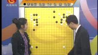 第14届LG杯世界棋王战决赛第一局-李昌镐_孔杰