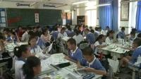 《世界的海陆分布》教学优质课七年级地理