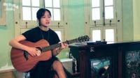 甜蜜暴击! 郑湫泓小姐姐七夕弹唱美妙《情歌》