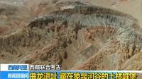 西藏阿里:曲龙遗址 藏在象泉河谷的土林城堡 180819