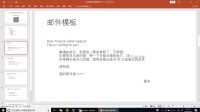 Amazon亚马逊相关邮件要怎么写 - Uncle云老师