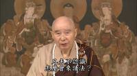 02-039-0106净土大经解演义