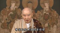 02-039-0109净土大经解演义