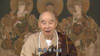 02-039-0114净土大经解演义