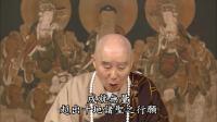 02-039-0100净土大经解演义