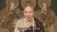 02-039-0118净土大经解演义