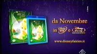 2008 10 25 Italia 1 意大利电视广告
