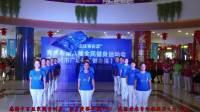 """""""中国体育彩票""""青州市第八届全民健身运动会广场舞(健身操)比赛全程"""