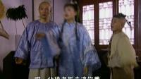九岁县太爷【03集】【1080p】