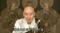 02-039-0198净土大经解演义