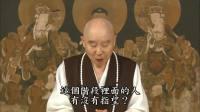 02-038-0021无量寿经菁华